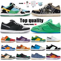 2020 Travis Scotts Zapatillas Running Shoes Red Green White Brand Negro Parachute Beige Agradefle Dead Strange Love Sneaker Tamaño 36-46 con la mitad