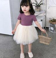 جديد 2021 الفتيات اللباس الحياكة قصيرة الأكمام الأميرة اللباس الاطفال فساتين للفتيات عيد ميلاد مساء حزب الدانتيل ملابس الأطفال