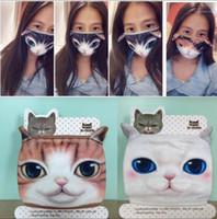 미국 주식 3D 만화 디자이너 마스크 고양이 강아지 개성 세탁 가능한 마스크 면화 방진 입 얼굴 마스크 자전거 파티 재사용 가능한 마스크