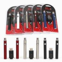 BOGO Разогреть Батарея Блистер 220mAh Variable Voltage E-Cigarette батареи Ручка для 510 Thraed густое масло Cartridge Vape DHL бесплатно