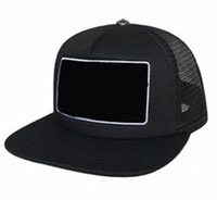 أعلى جودة قماش كاب الرجال النساء قبعة في الرياضة الترفيه قبعة strapback النمط الأوروبي الشمس قبعة الأزياء قبعة بيسبول للهدايا