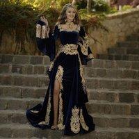 EightAle Fas Kaftan Abiye Ayrılabilir Etek Ile İki Adet Uzun Kollu Mermaid Kadife Balo Kıyafeti Arapça Parti Elbise LJ201118