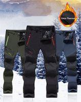 Pantalones al aire libre Senderos de secado rápido Mujeres Estiramiento impermeable Pantalón transpirable Pantalones de montaña Escalada Camping Pesca Pantalon1