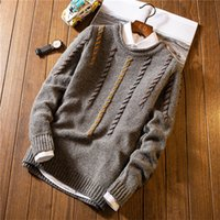 Autumn Winter Chic Knitted Sweater Ethnic Style Patchwork Me...