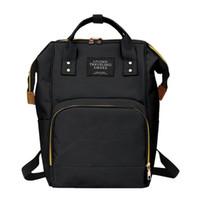 HBP 여성 배낭 패션 미라 출산 기저귀 가방 대용량 베이비 가방 여행 배낭 디자이너 간호 가방 베이비 케어 블랙