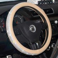 Рулевое колесо охватывает полную сверлующую крышку автомобиль, усеянный направлением, набор из четырех сезонов Универсальная ручка1