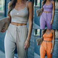 Горячие продажи осенью и зимой женщин 2021 сплошной цвет пружины и летняя повседневная мода короткие брюки подвески тонкие два частя