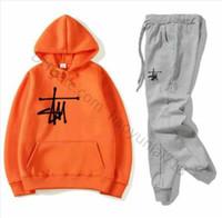 2021 Fashion Designer Tracksuit Men Luxury Sweat Trajes de sudor otoño Jacke Mens Jogger Trajes Jacket + Pantalones Sets Sporting Women Traje Hip Hop Sets