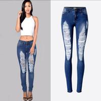 Jeans pour femmes sexy vintage déchiré féminin taille maigre maigre féminin denim décontracté pantalon crayon capris