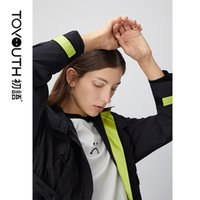 TOYOUTH 2020 Primavera Moda Flojo Oficina Damas Ropa de trabajo Larga Trench Abrigos Hit Color Black Green Manga larga Outerwear Trench LJ201128