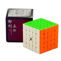 YJ 5x5 مكعب YJ 5 متر 5x5x5 المغناطيسي مكعب 5 طبقات سرعة ماجيك مكعب mgnetic ملصقا facissional لغز لعب الأطفال أطفال هدية Y200428