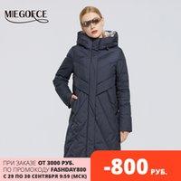 MIEGOFCE Kış Yeni Uzun Pamuk Coat Yumuşak Kumaş Ceket Avrupa Basit Parkas Kış Parka Kadın Ceket ve Pamuk Coat 200929