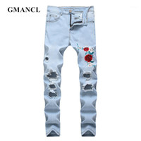 Gnancl Mens Rose Ricamo Ginocchio Strappato Jeans diritti distrutti Skinny Hip Hop Holes Streetwear Jeans maschile Jeans Pantaloni denim elasticizzati1