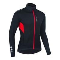 사이클링 자켓 스키 코트 긴 소매 저지 겨울 겨울 의류 자전거는 반사 긴 소매와 통기성 자전거 재킷을 착용