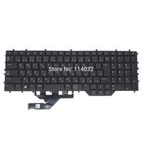 JP JP JPN original clavier japonais pour Alienware M17 R2 2020 Gaming 0JRFM9 JRFM9 Noir Backlit Coloré Non Cadre Neuf1