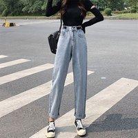 Guuzyuviz Blue Mom Jeans Vintage Hohe Taille Denim Harem Hosen Damen Jeans Hosen Korean Elastische Taille Plus Größe Lose Casual 201225