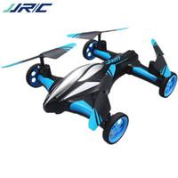 JJRC H23 2.4G-пульт дистанционного управления Land Air 2-in-One Drone, детская игрушка, одна кнопка возврата, 6-осевой гироскоп, 360 ° Flip, рождественские день рождения мальчика, 2-1