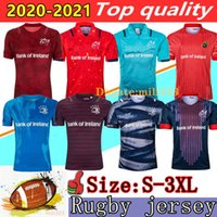 최고의 품질 20 21 Munster City 럭비 저지 홈 멀리 셔츠 2020 2021 Leinster Munster Super Ireland League Maillot de rugby-trikots shirts