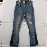 Dar kesim Galeri Bölümü Stretch Denim Pantolon Hasar Delik Sıkıntılı Jean Kovboy Jean pantolon Erkekler bol kot pantolon erkek giyim