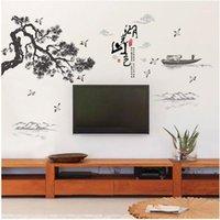 الطراز الصيني المشهد اللوحة، ملصقات الحائط التلفزيون، شجرة، قارب، الطيور ديكور المنزل، فن البلاستيك، ملصقات الحائط الإبداعية، wallpaper1