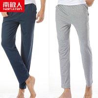 Nanjiren calças de verão homens moda respirável masculino modelo casual calças confortáveis plus tamanho fitness homem casual calças 2 / pcs 201126