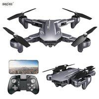 Hoshi RC Drone Visuo XS816 Drone с двойной камерой 2MP / 4K WiFi FPV Оптическое расходование RC Quadcopter VS SG700