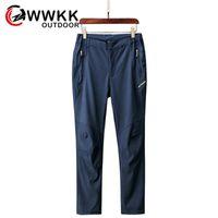 Pantalones al aire libre WWKK Mens Pantalones de moda Versión desmontable de moda Pantalón de alta calidad Senderismo Invierno Impermeable A prueba de viento Cálido