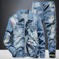 2021 Men's Denim Tracksuits Fashion Coppia di jeans Suit Casual Slose Stampa a maniche lunghe Giacche a maniche lunghe + Pantaloni Abbigliamento maschio 2 pezzi Set
