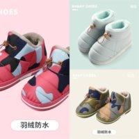 2rbf Baby ребенок дети ходьба обувь легкие спортивные ботинки светодиодные мальчики и девочки красочные спортивные туфли для для