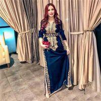Fas Kaftan Abiye 2021 Aplike Dantel Arapça Müslüman Özel Durum Elbise Abiye Parti Elbiseleri