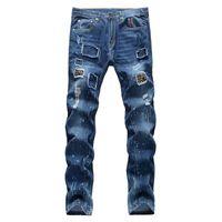Herren Jena Plus Size Rivet Slim Denim Jeans Casual Trendy Trendy Gemalte Löcher zerrissene Hosenhose