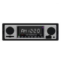 블루투스 빈티지 자동차 라디오 MP3 플레이어 스테레오 USB AUX 클래식 자동차 스테레오 오디오 액세서리 1