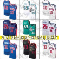 DetroitPistónJersey Dennis 10 Rodman Jersey Isiah 11 Thomas Jerseys Derrick 25 Baloncesto Rose Jersey Grant 33 Hill Jerseys VB51