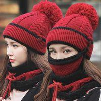 قبعة / جمجمة قبعات ريميوت أزياء الشتاء المرأة قبعة وشاح قناع الوجه ثلاثة قطعة مجموعة يندبروف التجمد محبوك القبعات الدافئة