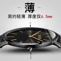 Тонкая мода мода мода студент Смотреть ультра водонепроницаемые мужские часы Enterprise Airmy Group покупают подарки