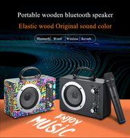 20W 나무 블루투스 스피커 무선 서브 우퍼 휴대용 야외 무선 K 송 카드 U 디스크 라디오 오디오 마이크