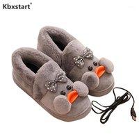 سخانات الكهربائية الذكية KBXSTART التدفئة الكنز الإناث الشتاء الأحذية الدافئة USB شحن النعال القطن القدم 1