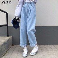 ZQLZ jeans mulheres novas sólidas vintage alta cintura larga perna jeans calças simples solta harajuku mulheres casuais calças jean 201223