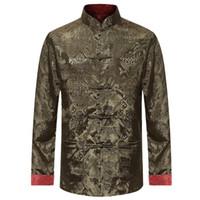 جاكيتات رجالية الذكور مزدوجة الوجه قميص طويل الأكمام التقليدية الصينية الملابس تانغ دعوى معطف عكسها سترة للرجال