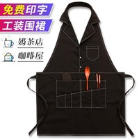 Apron Korean fashion shop cake shop barista men and women fl...