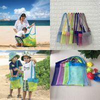 24 * 25см Детский пляжный сетка мешок Сумка для хранения сетки сетки сетки регулируемые ремешки Tote игрушка сетки Открытая сумка 8 цветов LJJA639 60 шт. 194 г2