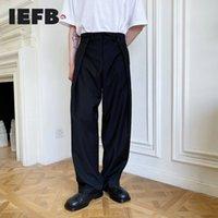 IEFB / мужские одежда Модное все соответствует дизайну персонализированных двойного раза талии широких ноги случайный черные брюки Корейского стиль 9Y2611 201112