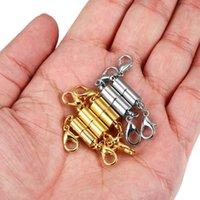 5 шт. / Лот застежка для омара металлические медные магнитные разъемы для DIY кожаные браслеты ожерелье ювелирные изделия выводы SQCFBN