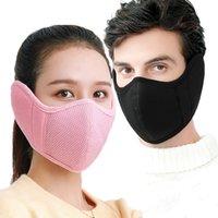 Masque chaud masque oreille oreille protection visage masque hommes femmes respirant hiver oreille extérieure oreille éplucheuse masque de concepteur DDA753