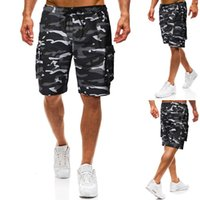 SKU: 7512 Summer NOUVEAU Camouflage Camouflage Pantalon occasionnel