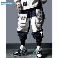 Ropa para hombre Patchwork Pockets Pantalones de carga Hombres Harajuku Hip Hop Sweetpant Male Joggers Track Pastre Streetwear Michalkova 201110