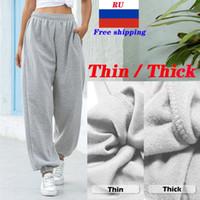 Kadınlar Baggy Sweatpants Rahat Koşu Artı Boyutu Jogger Spor Pantolon Moda Yüksek Bel Geniş Bacak Pantolon Streetwear Kalem Pantolon
