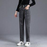 Le donne ad alta vita Jeans Plus Size Grigio Denim Pantaloni Denim Primavera Allentato Pantaloni Most MOOM Pantalon Stretch Harem Pants Coreano P9621