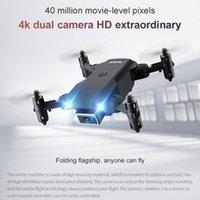 RC UAV 4K HD Dual Camera remoto aviões de controle Drone quatro eixos HD Fotografia aérea UAV Rádio-controlado presente helicopte elétrica RC Toy