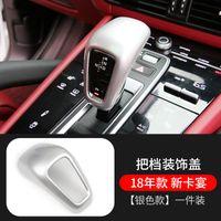 For Porsche Cayenne Panamera 971 Car Gear Shift Collars,Car Gear Shift Knob Cover Protector Boot Sleeve,Gear Shift sleeve